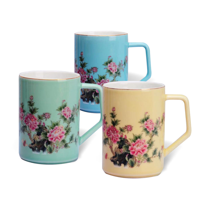 Peony Floral Bone China Mug (Yellow)