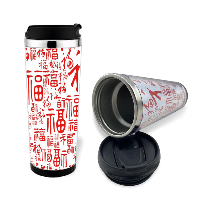 Good Fortune Travel Mug with Stainless Steel Liner - Original Source
