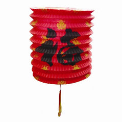 Paper Lanterns - Good Fortune - Pack of 12 - Large
