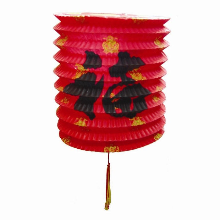 Paper Lanterns - Good Fortune - Pack of 12 - Large - Original Source