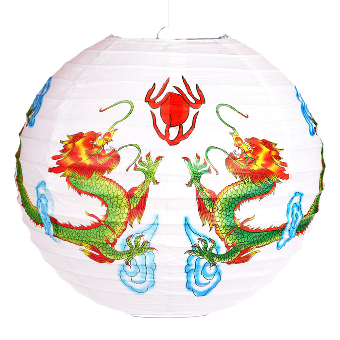 Paper Lantern - Dragon - Small