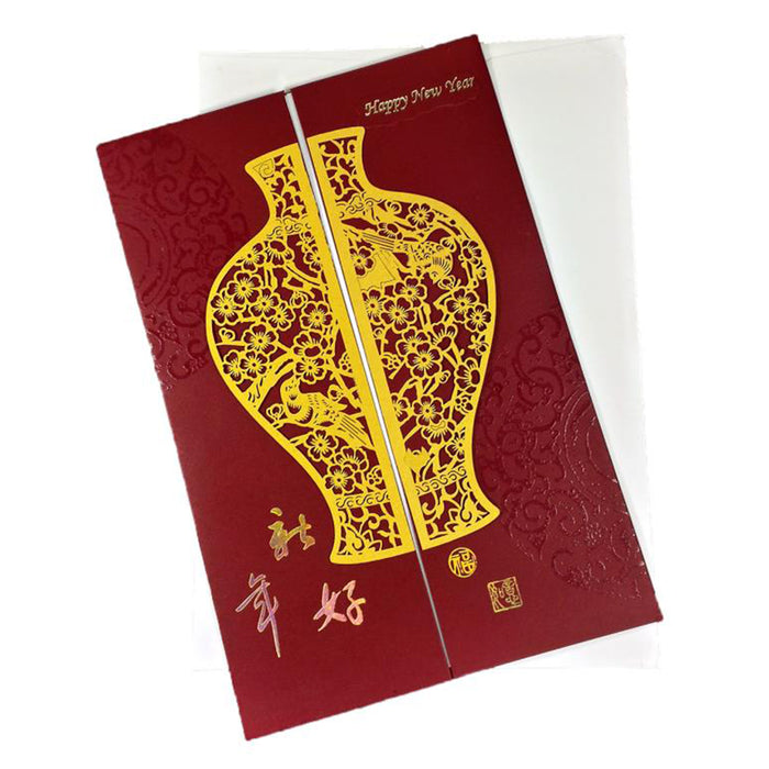 Chinese New Year Card - Original Source