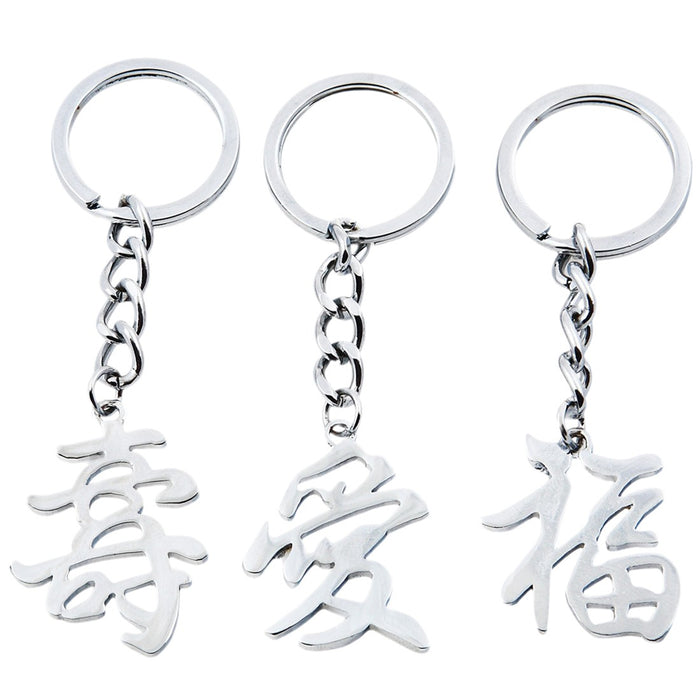Key Chain - Good Fortune - Original Source