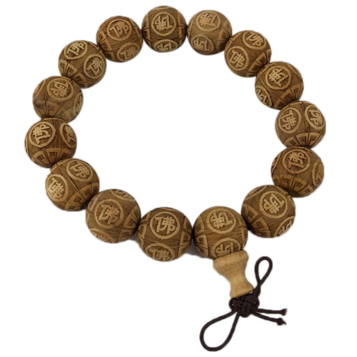 Buddha Bracelet - Original Source
