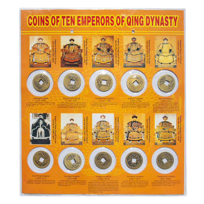 Qing Dynasty Coin Set - Original Source