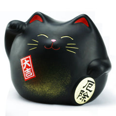 Ceramic Cat Bank - Black