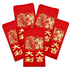 Lucky Money Red Envelopes - Large - 40 pack