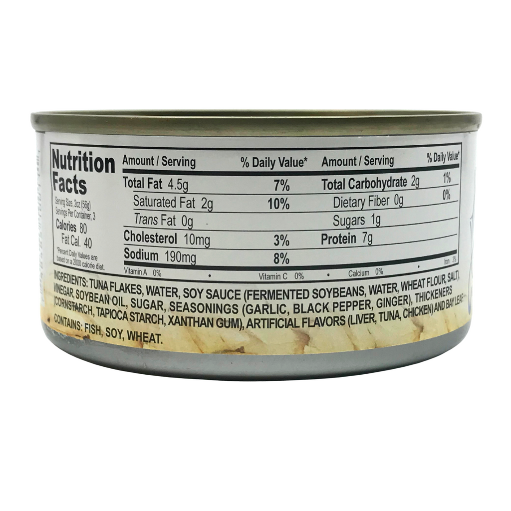 Century Tuna Adobo 6.4oz