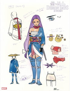 Demon Days X-Men #1 1:500 Peach Momoko Design Variant