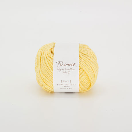 Hamanaka Paume Baby Color Organic Cotton