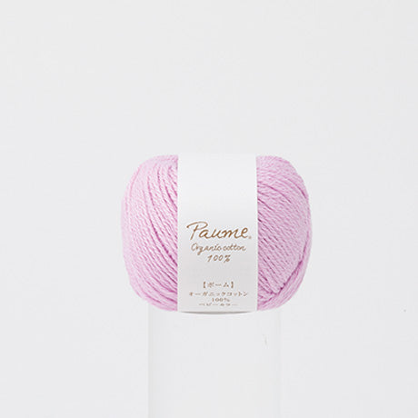 Hamanaka Paume Baby Color