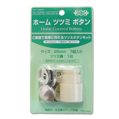 Clover Home Covered Buttons (Button Refill)