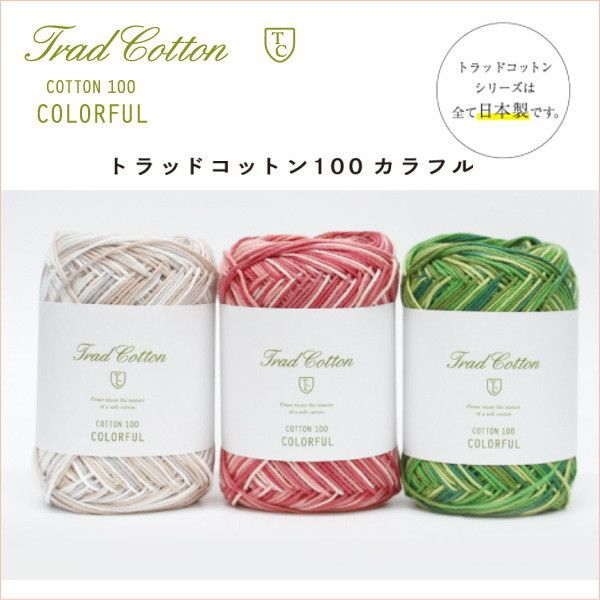 Daruma Trad Cotton Colorrful