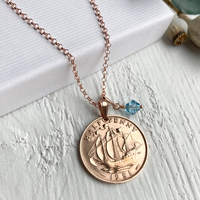 1951 Calm Sea Pendant - March Birthstone