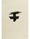 antoni tapies lithographie estampes prints art lithograph