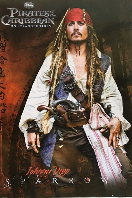 Pirates Of The Carribean - On Stranger Tide  Jack Sparrow - Johnny Depp