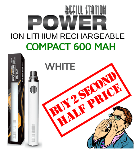 SmokeMax Power 600 Mah Battery