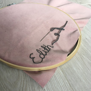 Add a name to your cushion
