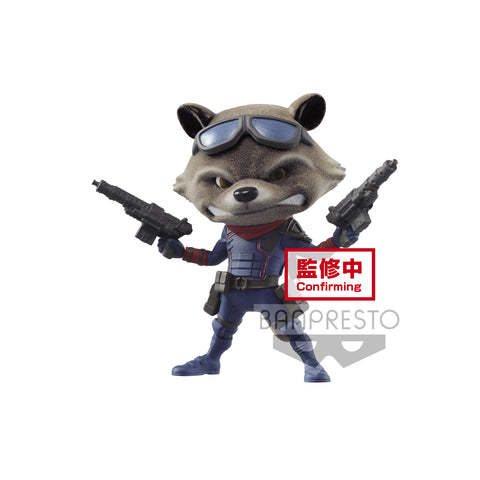 Banpresto Fluffy Puffy Marvel Avengers Endgame - Rocket