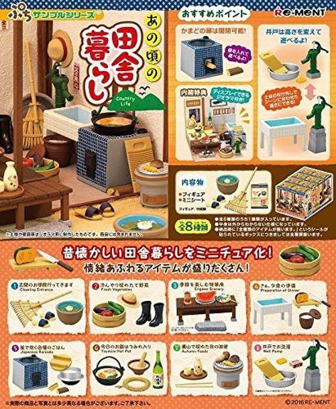 Re-Ment - Country Life (Set of 8) - Simply Toys