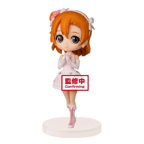 Banpresto Love Live! - Second Year Students Q Posket Petit - Honoka Kosaka