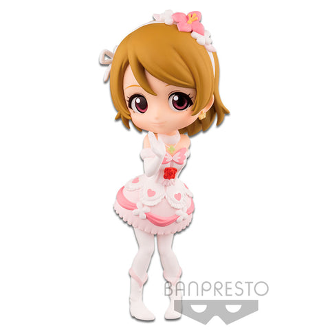 Banpresto Love Live! - First Year Students Q Posket Petit - Hanayo Koizumi