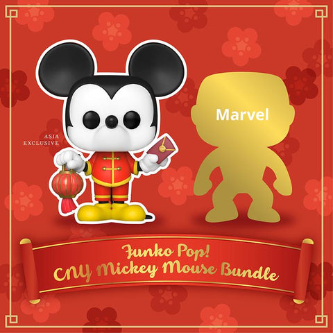 Funko Pop! Disney - Disney #737 - Chinese New Year Mickey Mouse (MARVEL Bundle) (Asia Exclusive) - Simply Toys