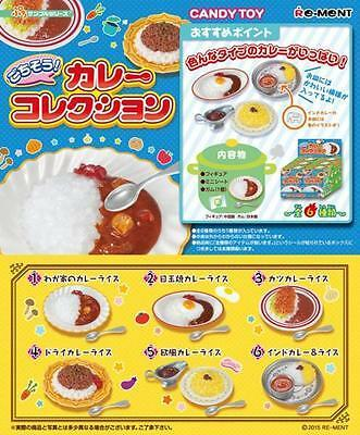 Re-Ment - Curry Collection (Set of 6) - Simply Toys