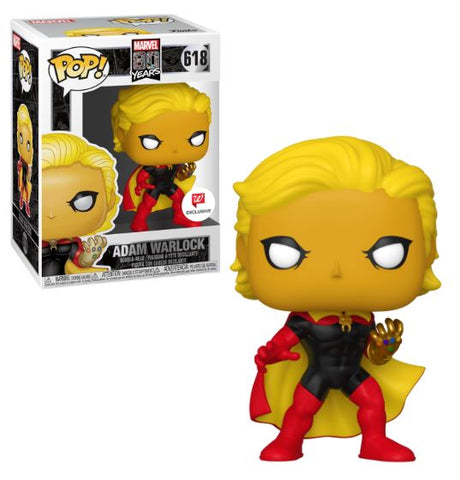 Funko Pop! MARVEL - MARVEL 80 Years #618 - Adam Warlock (Exclusive)