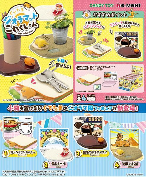 Re-Ment Sanrio - Gudetama Mat Collection Set (Set of 8) - Simply Toys