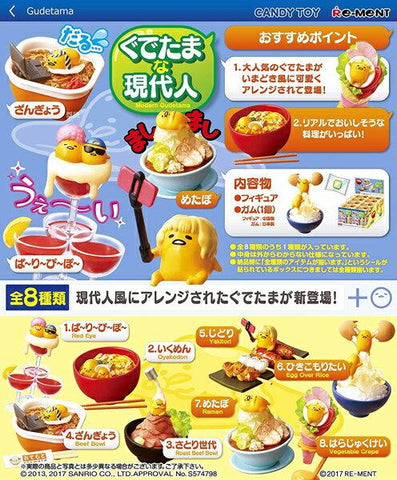 Re-Ment Sanrio - Gudetama Modern People (Set of 8) - Simply Toys