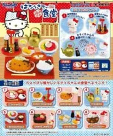 Re-Ment Sanrio - Hello Kitty Old Sweets (Set of 8) - Simply Toys