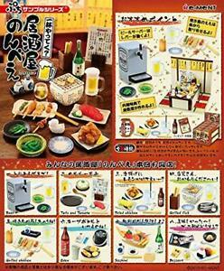 Re-Ment - Japanese Pub (Set of 8) - Simply Toys