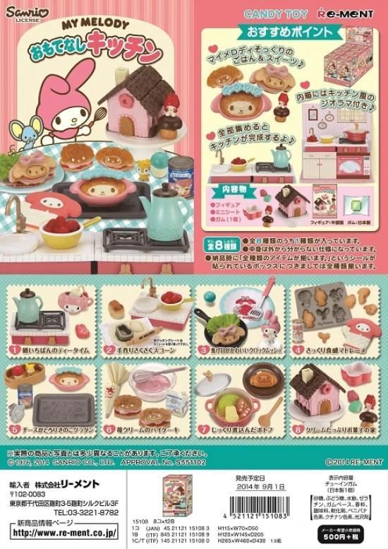 Re-Ment Sanrio - My Melody Kitchen (Set of 8) - Simply Toys