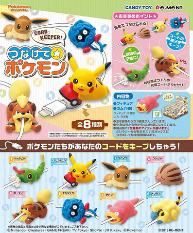 Re-Ment Pokemon - Pokemon Cord Keeper! Tsunagete Pokemon (Set of 8) - Simply Toys