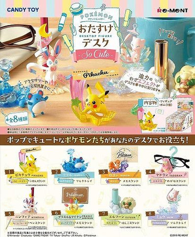 Re-Ment Pokemon - Pokemon Desk Figure ~So Cute~ (Set of 8) - Simply Toys