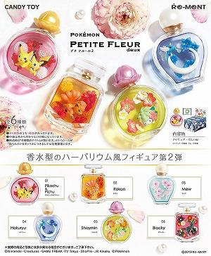 Re-Ment Pokemon - Pokemon Petite Fleur Deux (Set of 6) - Simply Toys