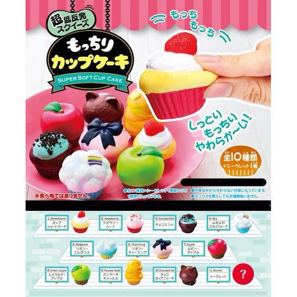 Re-Ment - Super Soft Cup Cake (Set of 10) - Simply Toys