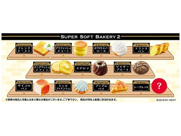 Re-Ment - Super Soft Bakery 2 (Set of 10) - Simply Toys