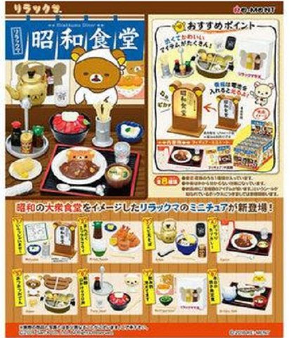 Re-Ment Rilakkuma - Rilakkuma Diner (Set of 8) - Simply Toys
