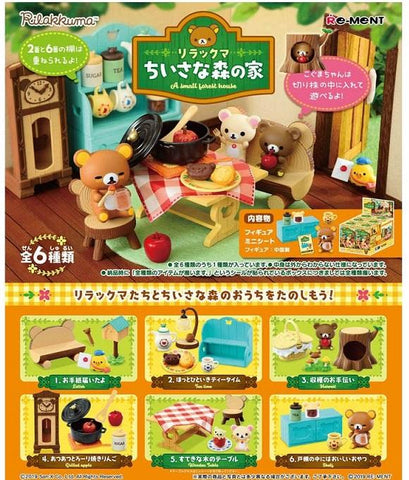 Re-Ment Rilakkuma - Rilakkuma Small Forest House (Set of 6) - Simply Toys