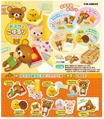 Re-Ment Rilakkuma - Relax at the Desk (Set of 8) - Simply Toys