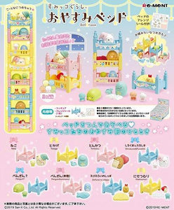 Re-Ment Sumikko Gurashi - Sumikko Bed Room (Set of 8) - Simply Toys