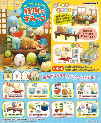 Re-Ment Sumikko Gurashi - Sumikko Relax at Veranda (Set of 8) - Simply Toys