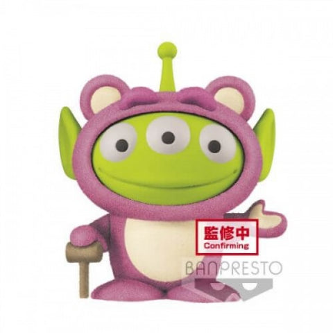 Banpresto Fluffy Puffy Mine - Alien Remix - Alien (Lotso Style)