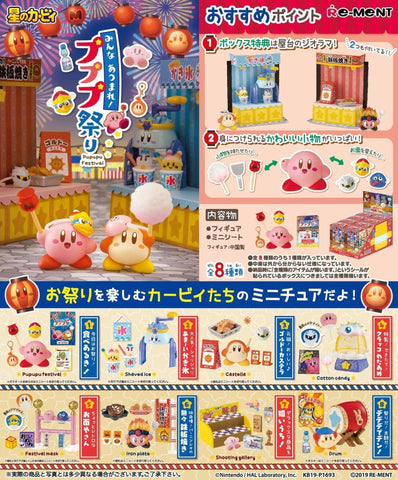 Re-Ment Kirby - Kirby Festival (Set of 8) - Simply Toys