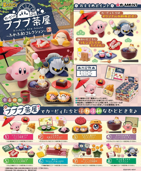 Re-Ment Kirby - Kirby's Tea House (Set of 8) - Simply Toys