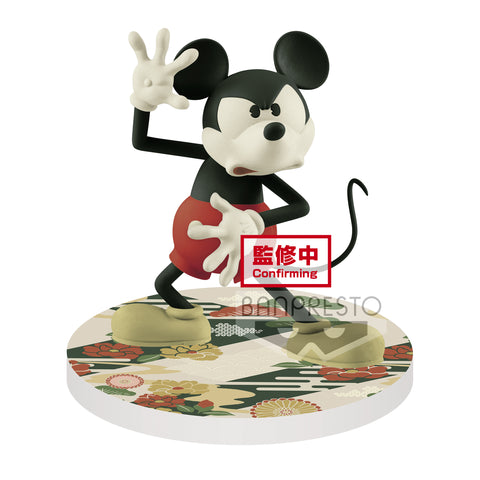 Banpresto Disney Q Posket Touch! Japonism - Mickey Mouse (Version B)