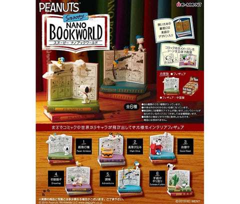 Re-Ment Peanuts - Snoopy Book Figurine (Set of 6) - Simply Toys