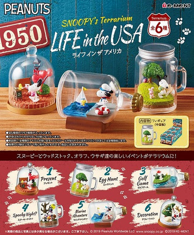 Re-Ment Peanuts -  Snoopy's Terrarium Life of USA (Set of 6) - Simply Toys